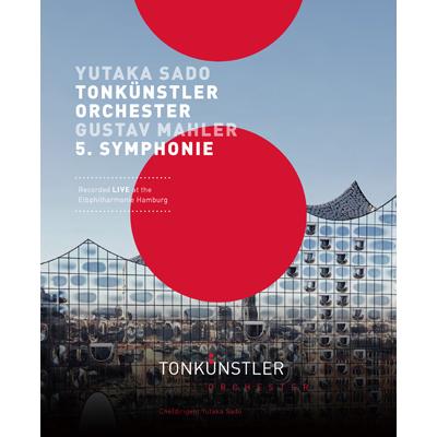 マーラー:交響曲第5番 エルプフィルハーモニーLIVE(Blu-ray)