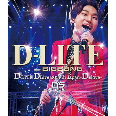 D-LITE DLive 2014 in Japan ~D'slove~(2枚組Blu-ray)
