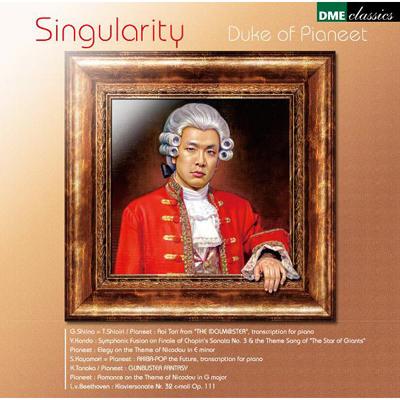 Singularity -シンギュラリティ(特異点)-