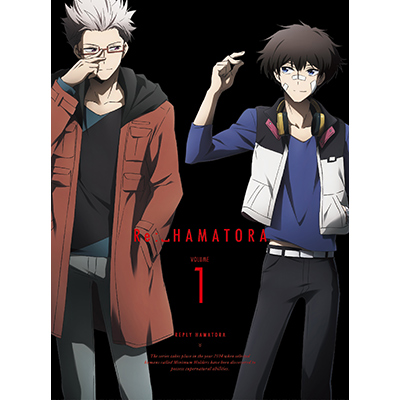 Re: ハマトラ 1 【初回生産限定版】(DVD+CD)