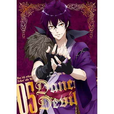 Dance with Devils DVD 5 *初回生産限定版