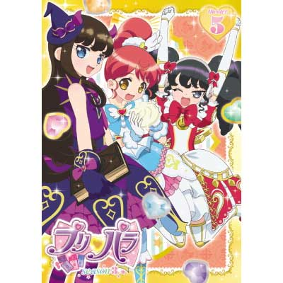 プリパラ Season3 theater.5[DVD]