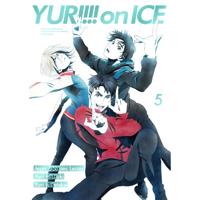 ユーリ!!! on ICE 5 DVD