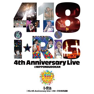 i☆Ris 4th Anniversary Live~418~(DVD)