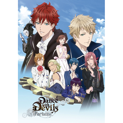 劇場版「Dance with Devils-Fortuna-」(DVD+CD)