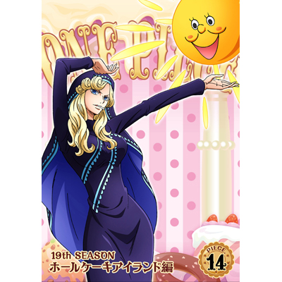 ONE PIECE ワンピース 19THシーズン ホールケーキアイランド編 piece.14(DVD)