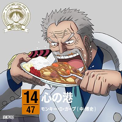 ワンピース ニッポン縦断!47クルーズCD in 神奈川 心の港