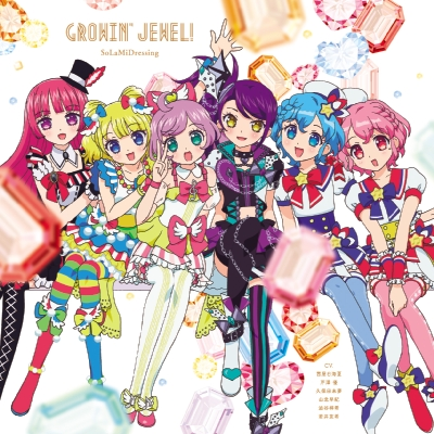 Growin' Jewel!(CD)