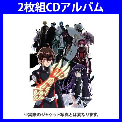 双星の陰陽師 Music Collection Album(2枚組CDアルバム)