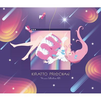 キラッとプリ☆チャン♪ミュージックコレクション DX(CD+DVD)