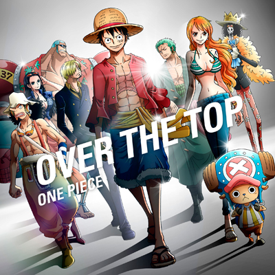 OVER THE TOP(CD)