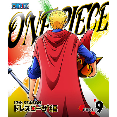 ONE PIECE ワンピース 17THシーズン ドレスローザ編 piece.9(Blu-ray)