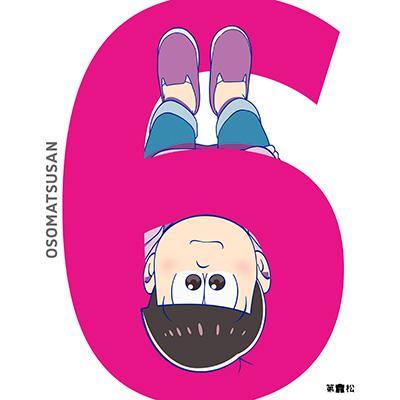 おそ松さん Blu-ray DISC 第六松