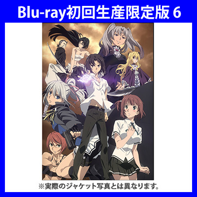 「タブー・タトゥー」Blu-ray初回生産限定版 6