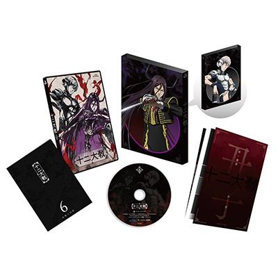 十二大戦 ディレクターズカット版 Vol,6(Blu-ray)