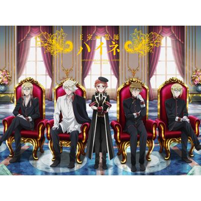 王室教師ハイネ 劇場公開記念 Blu-ray BOX