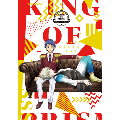 「KING OF PRISM -Shiny Seven Stars-」第4巻BD