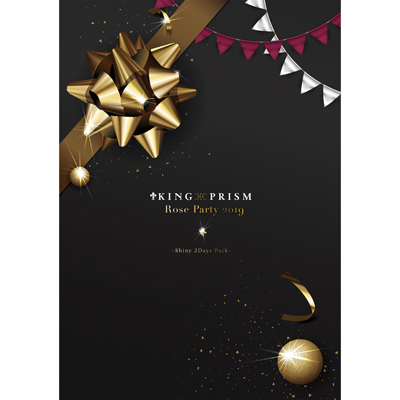 KING OF PRISM Rose Party 2019 -Shiny 2Days Pack- Blu-ray