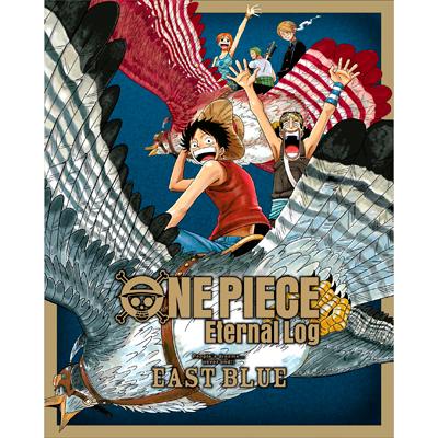"ONE PIECE Eternal Log ""EAST BLUE""(2枚組Blu-ray)"