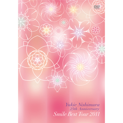 西村由紀江 25th Anniversary Smile Best Tour 2011
