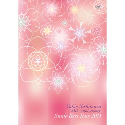 西村由紀江 25th Anniversary Smile Best Tour 2011
