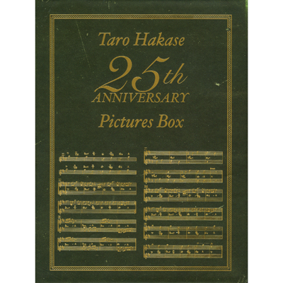 Taro Hakase 25th ANNIVERSARY Pictures BOX(DVD5枚組)