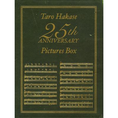 Taro Hakase 25th ANNIVERSARY Pictures BOX(DVD5枚組)