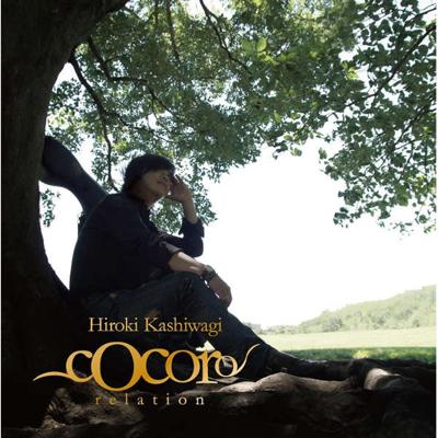 cocoro ~relation~