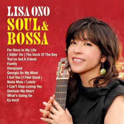 Soul&Bossa