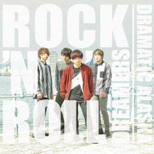 ロックンロールドリーマーズ(CD)