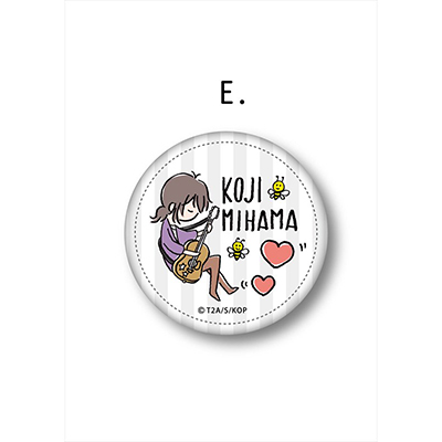 KING OF PRISM レザーバッジ E【KOJI MIHAMA】