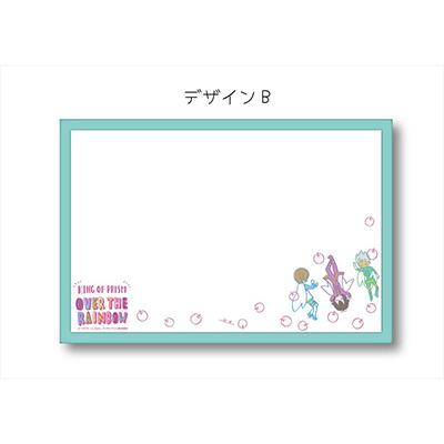 KING OF PRISM ホワイトボード B【PARADISE】