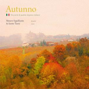 Autunno~イタリアの秋~(CD)
