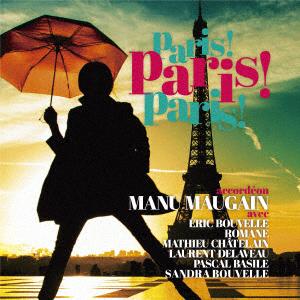 French Cafe Music ~ Paris ! Paris ! Paris ! ~(CD)