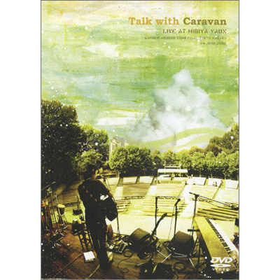Talk With Caravan