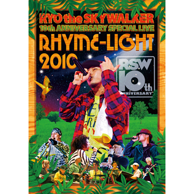RYO the SKYWALKER 10th ANNIVERSARY SPECIAL LIVE