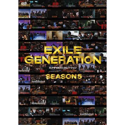 EXILE GENERATION SEASON 5