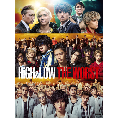 HiGH&LOW THE WORST(2DVD)