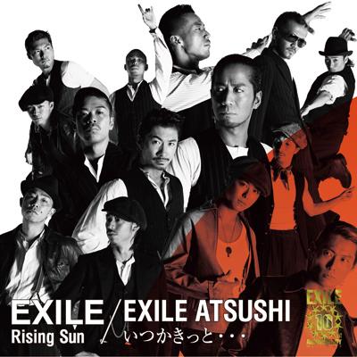 Rising Sun/いつかきっと・・・【バラ販売ジャケット(1)】