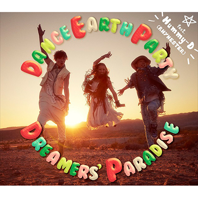 DREAMERS' PARADISE(ワンコインCD)