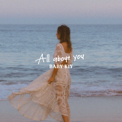 <mu-moショップ・イベント会場限定>All About You【数量限定生産盤】(CD+DVD+グッズ)