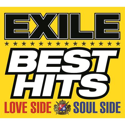 EXILE BEST HITS -LOVE SIDE / SOUL SIDE-(2CDアルバム+3DVD)