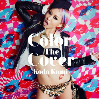 Color The Cover【AL】