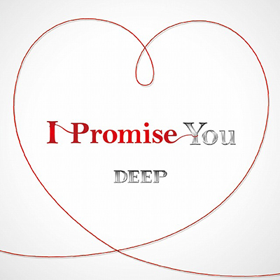 I Promise You (CD+DVD)