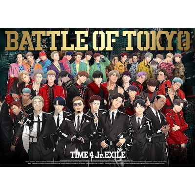 BATTLE OF TOKYO TIME 4 Jr.EXILE【初回生産限定盤(CD+3DVD)】