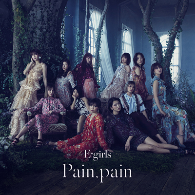 Pain, pain(CD+DVD)