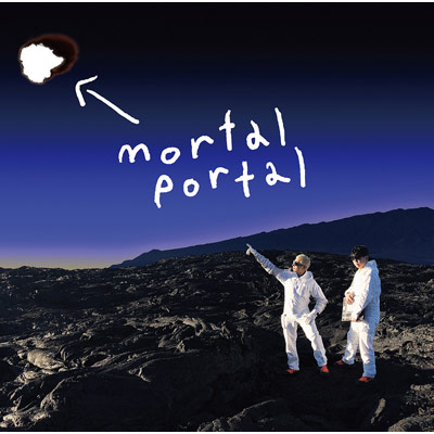 mortal portal e.p.(CD+DVD)
