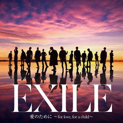 愛のために ~for love, for a child~ / 瞬間エターナル(CD)