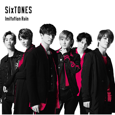 Imitation Rain / D.D. 【通常盤:初回仕様】(CD)
