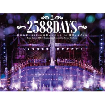 松井玲奈・SKE48卒業コンサートin豊田スタジアム~2588DAYS~(6枚組Blu-ray)